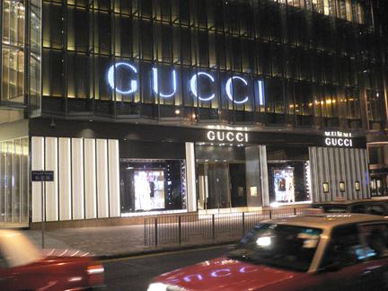 GucciStore